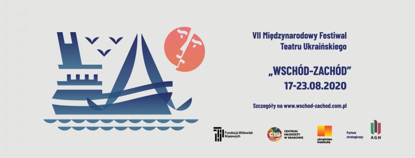 """VII Międzynarodowy Festiwal Teatru Ukraińskiego """"Wschód-Zachód"""""""