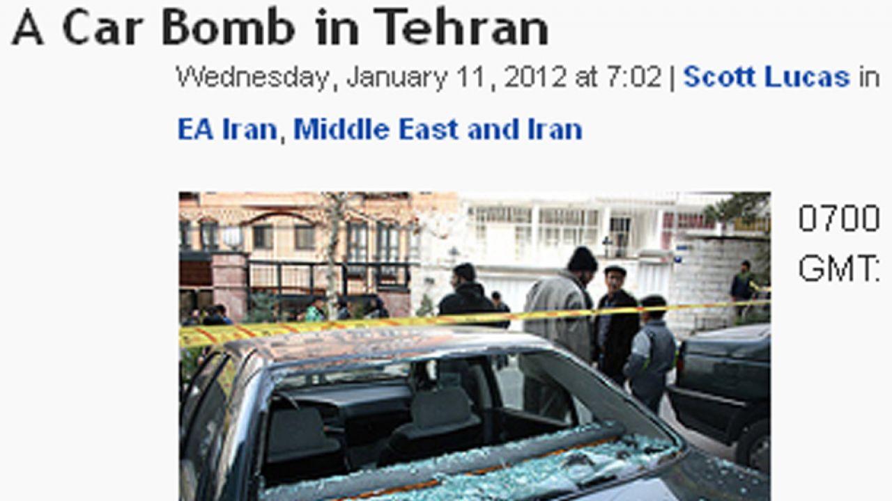 Irański naukowiec zginął w wyniku wybuchu bomby umieszczonej na jego samochodzie przez motocyklistę
