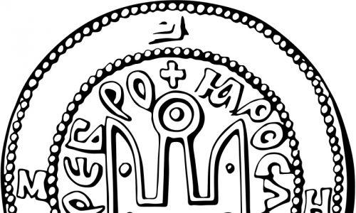 Moneta Jarosława Mądrego, I połowa XI wieku. Fot. Wikimedia/ Лобачев Владимир - Praca własna, CC BY-SA 4.0