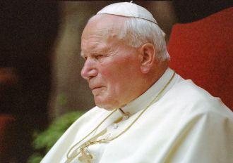 Dzień papieski