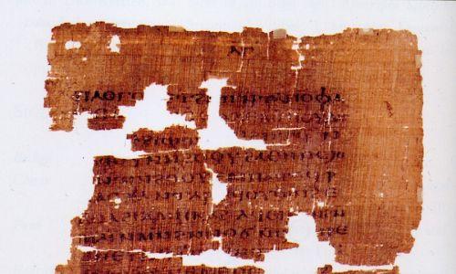 """""""Ewangelia Judasza"""", czyli apokryficzny tekst gnostycki w języku koptyjskim, z zapisami dialogów apostoła Judasza Iskarioty z Jezusem Chrystusem. Manuskrypt (tzw. Kodeks Tchacos) zawierający fragmenty tekstu znaleziono w Egipcie w 1978 i opublikowano w 2006 roku. Jest datowany na rok 280 ± 50 po Chrystusie. Treść jest zgodna z przekazem Ireneusza z Lyonu o gnostykach z ok. 180 roku. Fot. WolfgangRieger - Washington 2007, Public Domain, https://commons.wikimedia.org/w/index.php?curid=5993036"""